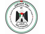 """""""العليا للعشائر"""" تدعو إلى الحفاظ على النسيج الاجتماعي في قطاع غزة"""