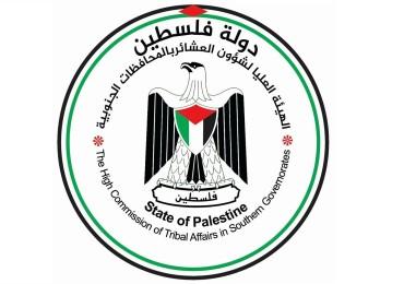 العشائر: من المعيب أن شخصا مثل مجدلاني يحدد مصير موظفي السلطة غزة