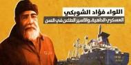 نادي الأسير يُعلن إسناده لرسالة الشوبكي وموافقته على كل انتقاداته