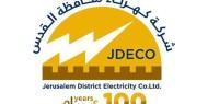 كهرباء القدس: نعمل مع الحكومة لوقف إجراء الاحتلال العقابية