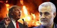 إيران: أمريكا ستدفع الضريبة غالية .. وترامب يرد: كان يجب قتل سليماني منذ سنوات