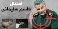 مفاجأة مدوية: إسرائيل خططت لاغتيال سليماني قبل 3 سنوات.. وأمريكا حذرته