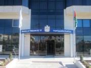 تلاعب مكشوف ومفضوح في تعيينات وزارة الخارجية الفلسطينية