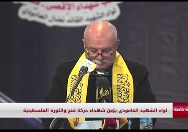 بالفيديو.. أبو حبل: في ذكرى القادة الشهداء لابد من صحوة فتحاوية لإنقاذ الحركة من مختطفيها