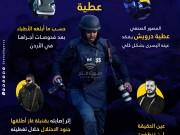 شاهد.. #عين_عطية مغلقة بأمر من قوات الاحتلال