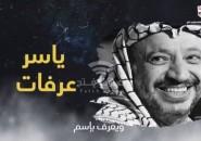 بالفيديو.. في ذكرى انتخابه كأول رئيس لفلسطين: تاريخ ومحطات الزعيم ياسر عرفات
