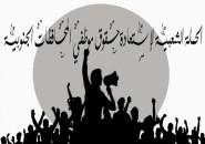 بالتفاصيل : الحملة الشعبية لاستعادة حقوق الموظفين في غزة تصدر بيانها الأول