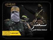 كتائب شهداء الأقصى تعلق على نية أبو مازن زيارة غزة