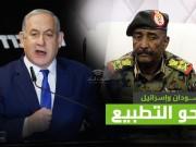موافقة سودانية مشروطة على التطبيع مع إسرائيل