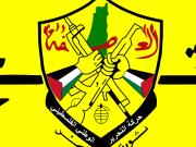 فتح شمال القدس ترفض سياسة فرض إقليم جديد للمدينة دون انعقاد المؤتمر