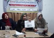 """بالصور.. مجلس المرأة ينظم لقاءً سياسياً حول """"صفقة ترامب """"في غزة"""