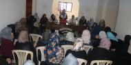 بالصور.. مجلس المرأة ينظم لقاءً توعوياً في خانيونس