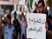 من هي الدول العربية الرافضة للتطبيع مع إسرائيل؟