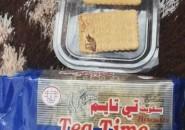 صرصور محشو داخل بسكويت من انتاج مصنع في عزة