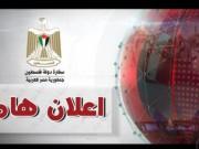 سفارة فلسطين في مصر تباشر إجراءات نقل جثماني فقيدين إلى غزة