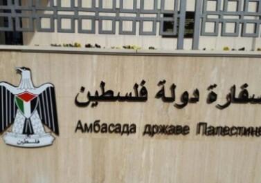 تنويه هام بشأن انتقال المسافرين من مطار القاهرة إلى معبر رفح البري