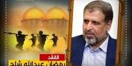 لواء الشهيد نضال العامودي ينعي القائد الوطني الكبير د.رمضان شلح