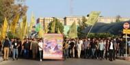 بالصور: قيادة كتائب شهداء الأقصى تُقدم واجب العزاء بوفاة القائد الدكتور/ رمضان شلّح
