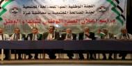 تيار الاصلاح الديمقراطي بساحة غزة يُصدر ورقة حقائق حول المصالحة المجتمعية