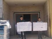 """عائلة الأسير سامي جنازرة تعتصم بالخليل احتجاجاً على رفض تسمية مولودها """"محمد دحلان"""""""