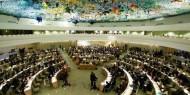 إسرائيل ترفض منح التأشيرات لموظفي المفوضية السامية للأمم المتحدة لحقوق الإنسان