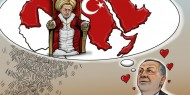 أحلام أردوغان
