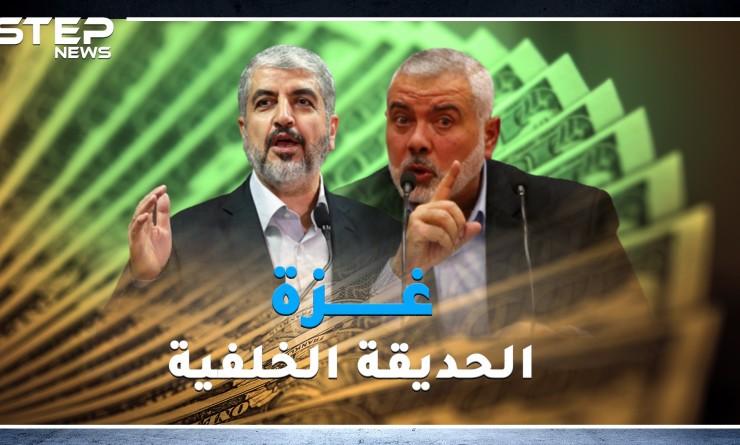 """بالفيديو.. معلومات تنشر لأول مرة عن مليارديرات """"حماس"""""""