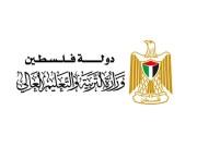 التعليم بغزة تصدر بياناً مهماً بشأن قضية الطالبة أسماء النجار