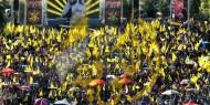 تيار الإصلاح يطلق حملة إلكترونية دعما للأسير نائل البرغوثي