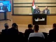خطوات قيادة فتح لتوحيد أطر الشعب الفلسطيني في مواجهة الضم