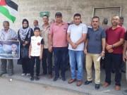 حركة فتح محافظة غزة تشارك في الوقفة التضامنية مع الأسرى في سجون الاحتلال