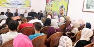"""لجنة المكاتب الحركية بإصلاحي فتح تنفذ لقاء بعنوان """"الآثار الاقتصادية الناتجة عن خطة الضم"""""""