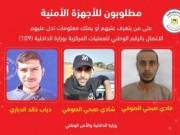 تفاصيل اغتيال أسير محرر   رميا بالرصاص وطعنًا بالسكاكين في رفح جنوب القطاع