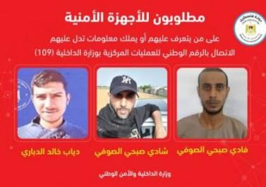 عائلة القيق تصدر بيانا توضيحيا حول اغتيال المناضل جبر القيق