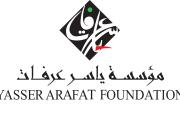 مؤسسة ياسر عرفات تعلن عن 5 منح دراسية في مصر