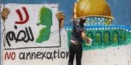 فيديو|| دور الفن في الدفاع عن القضية الفلسطينية