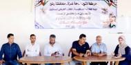 بالصور.. حركة فتح برفح تفتتح الاسبوع الاعلامي بعنوان نحو اعلام هادف