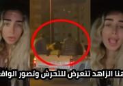 بالفيديو: فنانة مصرية توثق لحظة تعرضها للتحرش