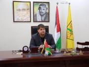 طميلة: قوة المشروع الوطني مرتبط بقوة حركة فتح ووحدتها الداخلية