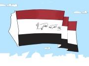 بلاد العرب أوطاني