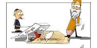 جوجل يحذف اسم فلسطين عن الخرائط