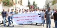 فيديو وصور.. تيار الإصلاح ينظم وقفةً احتجاجية في غزة رفضا لتقليصات الأونروا