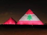 شاهد: مشاهير العرب يتضامنون مع لبنان وشعبه بعد انفجار بيروت