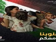 شاهد.. تيار الإصلاح يطلق حملة #بيروت_في_قلوبنا تضامنا مع لبنان