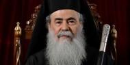 بيان صادر عن بطريركية الروم الأرثوذكس المقدسية