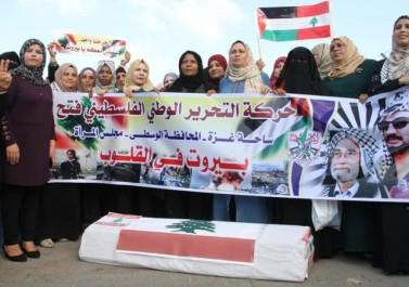 بالفيديو.. تيار الإصلاح ينظم وقفة في غزة تضامنا مع لبنان