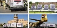 بالفيديو.. جسر مساعدات عربي دعما للجمهورية اللبنانية