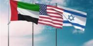 التطبيع المصرفي: بنك لؤومي الاسرائيلي يترأس بعثة تجارية الى البحرين