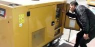 غزة: سلطة الطاقة توضح بشأن رسوم وإجراءات ترخيص المولدات الكهربائية