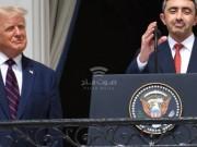 بالتفاصيل :  سبب غياب محمد بن زايد عن توقيع اتفاق ابراهيم في واشنطن؟